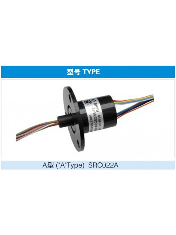 旋轉連接器 ( 6線 ) SRC022A-6