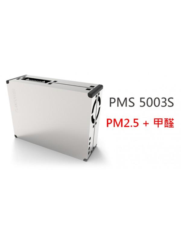 PM2.5感測器 ( 攀藤G5S ) PMS5003SA